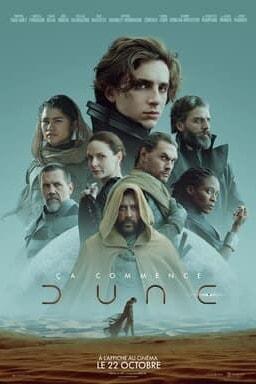 Dune - Illustration